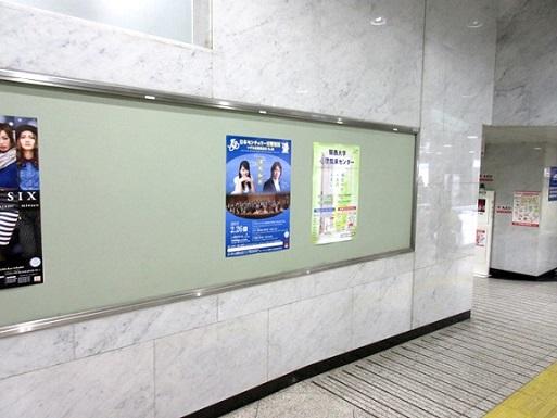 駅貼_20150210_01.jpg