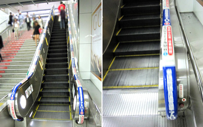 05escalator.jpg