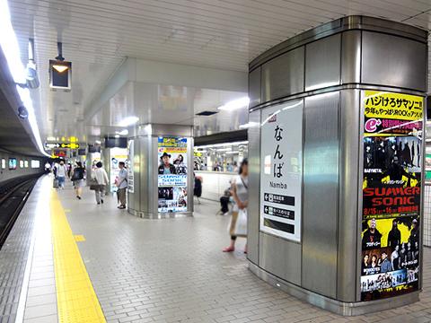 大阪地下鉄 なんば駅 なんばクーラータワー広告
