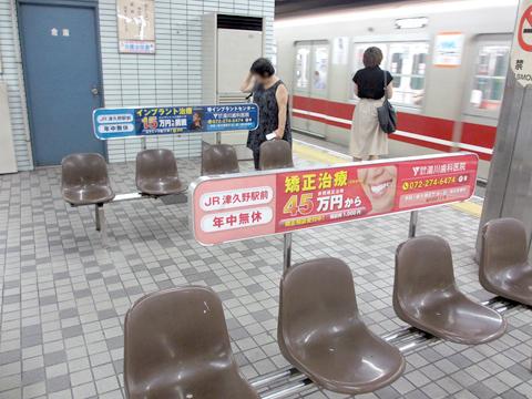 _北花田ベンチ (3).jpg
