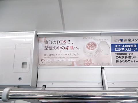 _御堂筋線まど上ポスター0603 (1).jpg