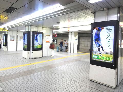 大阪地下鉄 梅田駅 梅田映像広告 FUTMESSE