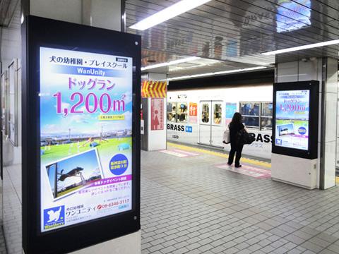 大阪地下鉄 梅田駅 梅田映像広告
